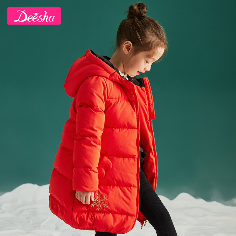 【1件2折价:149】笛莎童装女童羽绒服冬季新款中大童儿童中长款加厚连帽羽绒服