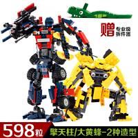 大黄蜂儿童积木玩具变形金刚兼容乐高拼插玩具益智机器人儿童男孩