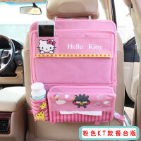 车用多功能汽车座椅收纳袋车载挂袋汽车椅背靠背袋车座后背置物袋