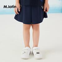 【2件2.5折:69元】马丁童装女童短裤夏装新款趣味撞色口袋时尚儿童短裤
