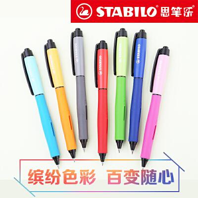 德国思笔乐进口268黑色大容量0.5mm中性笔学生书写考试专用笔按动签字笔水性笔水笔可爱巨能写