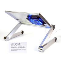 笔记本支架折叠升降增高颈椎Mac电脑桌面散热器底座站立办公托架 (J4-桌面支架) 月光银+风扇