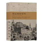 柏辽兹回忆录:狂飙之子与十九世纪西欧文艺,北京联合出版公司,埃克托尔・柏辽兹(HectorBerlioz)后97875
