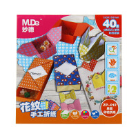 妙德 单面印花折纸(图案颜色随机)ZP-012DIY制作立体折纸幼儿园手工制作材料3-6岁折纸益智玩具书彩纸线稿趣味剪