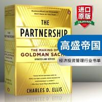 高盛帝国 英文原版管理书籍 The Partnership 合伙人制度 投资管理行业书单 英文版原版 正版进口英语书