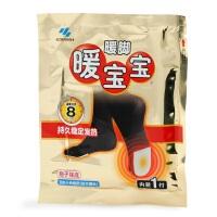 日本小林制药暖宝宝3付+1付 暖足贴暖脚贴 暖脚宝持续发热8小时