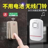 自发电门铃无线家用不用电池超远距离电子遥控一拖二一门铃 m9y