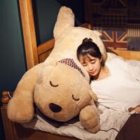 超大号睡觉抱枕公仔抱抱熊布偶懒人长条枕头可爱超萌娃娃男生 棕色