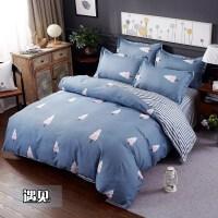 四件套全棉纯棉简约床上四件套双人纯棉被套床单枕套三件套 银色 遇见 2.2m【四件套】含枕芯2个