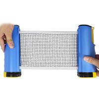 自动伸缩便携式乒乓球网架乒乓球网 乒乓球桌隔网 送手提袋