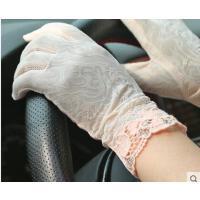 新款时尚开车骑车薄款韩版可爱手套防紫外线短款防滑蕾丝手套女