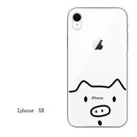 iphone7苹果6s手机壳6plus硅胶8x透明软壳5s情侣xr潮男女款xs max