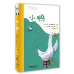 世界儿童文学典藏馆典藏馆(意大利馆)小鸭