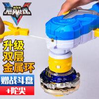 奥迪双钻陀螺新款儿童飓风战魂5战斗王发光合体3战神之翼男孩玩具