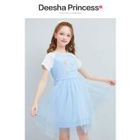 【3件2折价:70】笛莎童装女童连衣裙2021夏季新款中大童女孩洋气甜美时尚网纱裙子