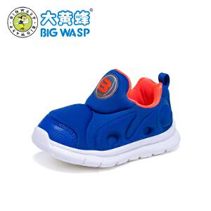 大黄蜂童鞋2018秋季新款宝宝鞋防滑软底学步鞋婴儿透气男童运动鞋