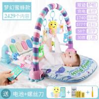 婴儿健身架器脚踏钢琴新生儿玩具0-3-6-12个月女孩男孩宝宝0-1岁