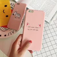 韩国卡通可爱粉色斑马猫耳朵iphone6s手机壳苹果6/plus硬壳保护套