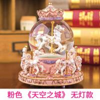 旋转木马音乐盒水晶球八音盒雪花生日礼物女生送儿童女孩天空之城
