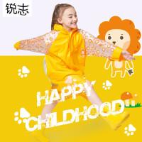 幼儿园男童女童宝宝雨衣小学生小孩防水加大厚雨披儿童雨衣