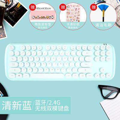 无线蓝牙键盘鼠标套装女生笔记本台式电脑平板手机通用外接无限键鼠办公家用静音可爱小巧朋克少女心