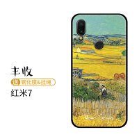 梵高油画小米红米note7手机壳pro卡通浮雕全包防摔磨砂硅胶带挂绳 红米7 丰收