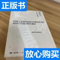 [二手旧书9成新]译林人文精选:菊与刀 /[美国]鲁思・本尼迪克特