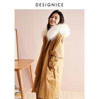 【1.5折参考价:750】迪赛尼斯冬新款獭兔毛内胆可拆卸大毛领外套长款皮草派克服女