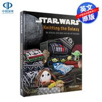 英文原版 星球大战:编织银河 官方编织图案艺术书 精装 Star Wars: Knitting the Galaxy 电