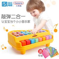 贝恩施加菲猫宝宝八音琴婴幼儿童手敲琴益智敲打音乐玩具小木琴钢琴1--3岁
