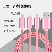 蛇蝎龙 三合一数据线 苹果安卓typec手机充电线苹果6华为P9一拖三多头数据充电线