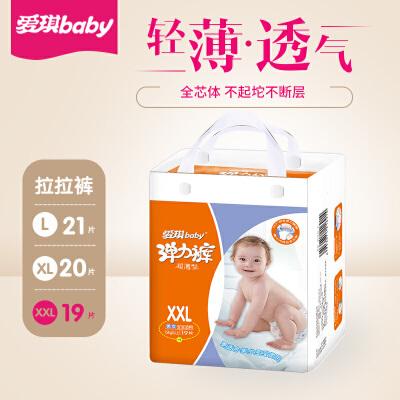 baby拉拉裤婴儿宝宝纸尿裤透气男女通用吸水尿片XXL19片a201