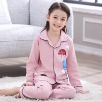 宝宝睡衣女童春秋季睡衣长袖中大童小女孩公主儿童家居服套装