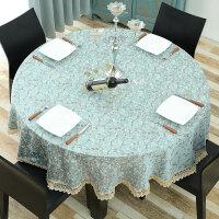 圆桌桌布布艺圆形家用清新1.5米家用客厅小圆桌台布清新 素叶-蓝色