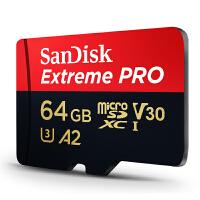 闪迪(SanDisk)64GB TF(MicroSD)存储卡 U3 C10 A2 V30 4K 至尊超极速移动版存储卡
