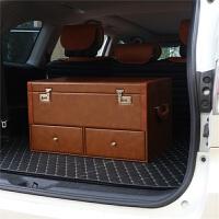 汽车后备箱储物箱密码锁车载收纳箱多功能车用整理箱尾箱SUV专用-
