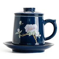 创意马克杯陶瓷带盖过滤茶杯简约办公室家用喝水泡茶杯子个人定制 霁蓝百川杯