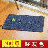 美丽雅门口地垫厨房蹭脚垫可定制厨房地垫卧室吸水地毯进门门