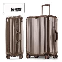 时尚铝框拉杆箱万向轮24英寸旅行箱女26英寸密码登机箱20英寸商务行李箱男29英寸