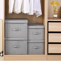 收纳箱有盖布艺收纳盒衣柜整理箱衣服储物箱家用特大号可折叠
