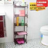 兰恋森卫浴铁艺落地浴室置物架洗手间脸盆架卫生间用品转角收纳架