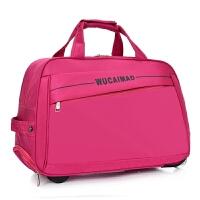 旅行包女拉杆包手提行李包男大容量旅游包袋登机箱包折叠韩版新款