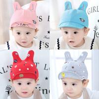 婴儿帽子春天0-3-6-个月宝宝棒球帽男遮阳帽春秋薄款女童鸭舌帽4863 均码 0-个月