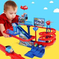 萌味 轨道车 儿童玩具小火车套装电动轨道车玩具过山车儿童男孩男宝宝3-4-5-6岁玩具儿童礼品 儿童生日礼物(颜色随 机发)