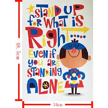 【教室装饰海报】pop chart 学乐 stand up 激励学习励志海报