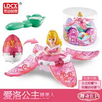 灵动迪士尼舞动公主女孩陀螺白雪公主美人鱼儿童跳跳琴变形玩具