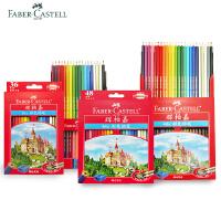 德国辉柏嘉经典油性彩色铅笔 红盒城堡彩铅笔填色上色笔