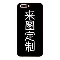 cf穿越火线定制荣耀V9play荣耀9/9i/9青春版荣耀V9手机软壳V9plus