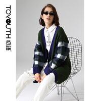 初语冬季新款法式撞色拼接格纹中长款宽松毛衣外套女针织开衫