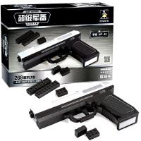 奥斯尼CS游戏军备武器MP45积木手Q 拼装儿童积木玩具军备系列-手枪MP-45 P22510